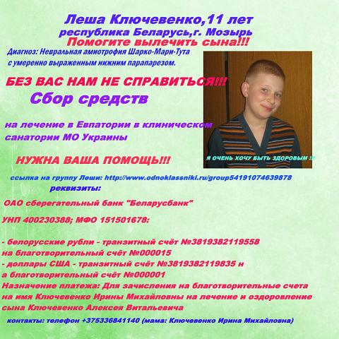pre_1364484292__getimage.jpg