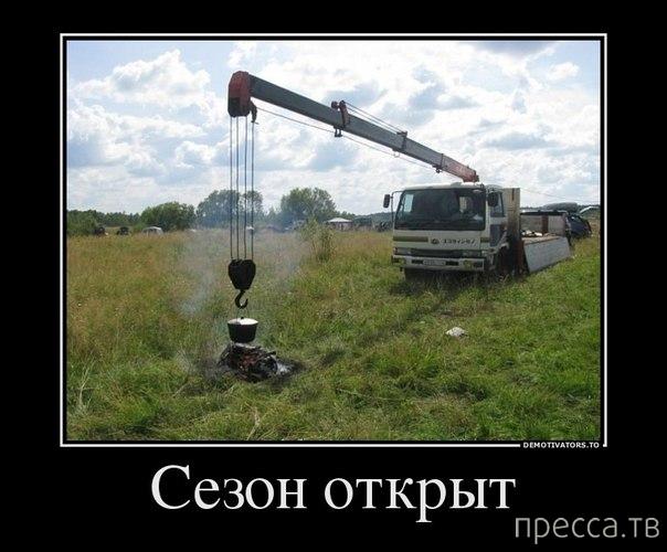 pre_1366374398__1366359483_4.jpg