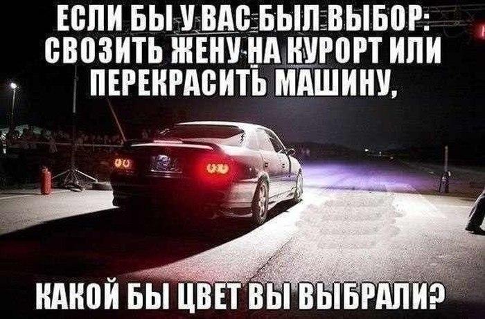 pre_1366814709__12.jpg