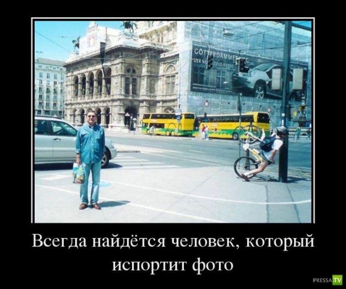 pre_1371751168__1363144280_y20.jpg