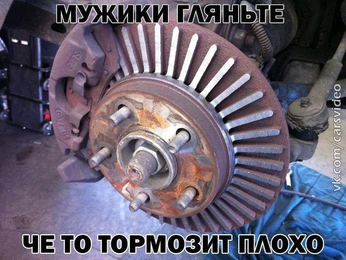 pre_1371936412__136152366566101.jpeg