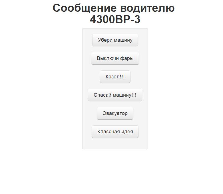 pre_1373203570___-2.jpg