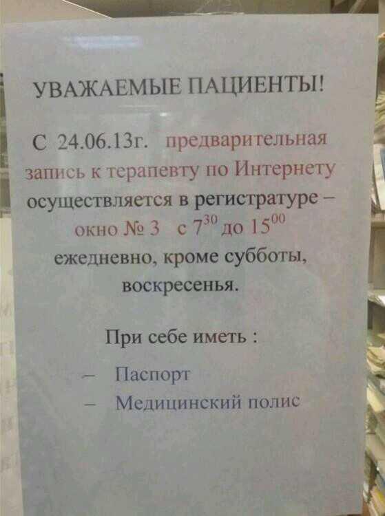 pre_1373391539__1373381604196.jpg