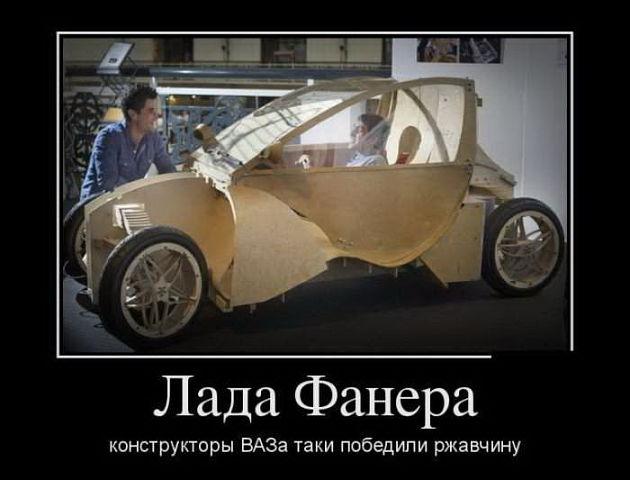 pre_1374173712__getimage_37.jpg