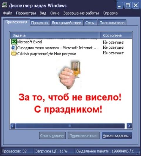 pre_1374851558__picsljivan_6388037_70955