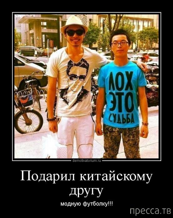 pre_1376277410__1376241906_1.jpg