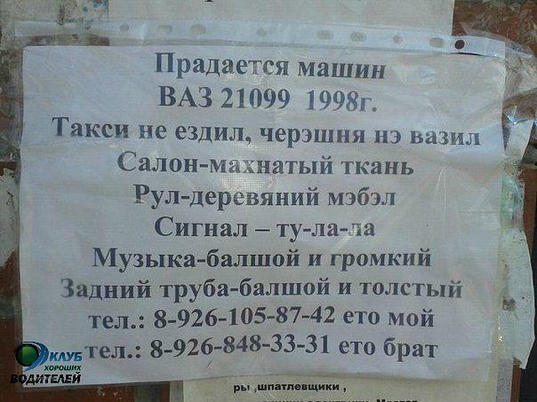 pre_1377422236__getimag.jpg