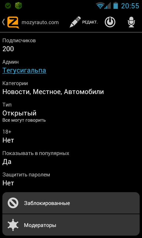 pre_1378922355__screenshot_2013-09-11-20