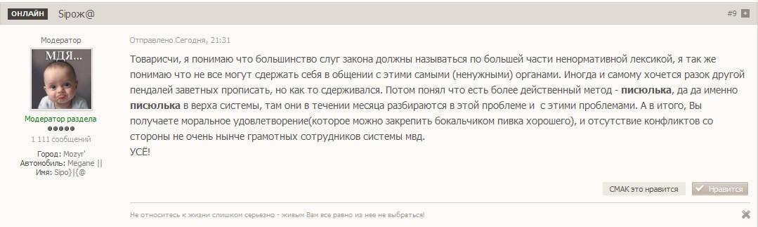 pre_1379439955__2013-09-17_204254.jpg
