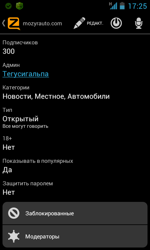 pre_1379875871__screenshot_2013-09-21-17