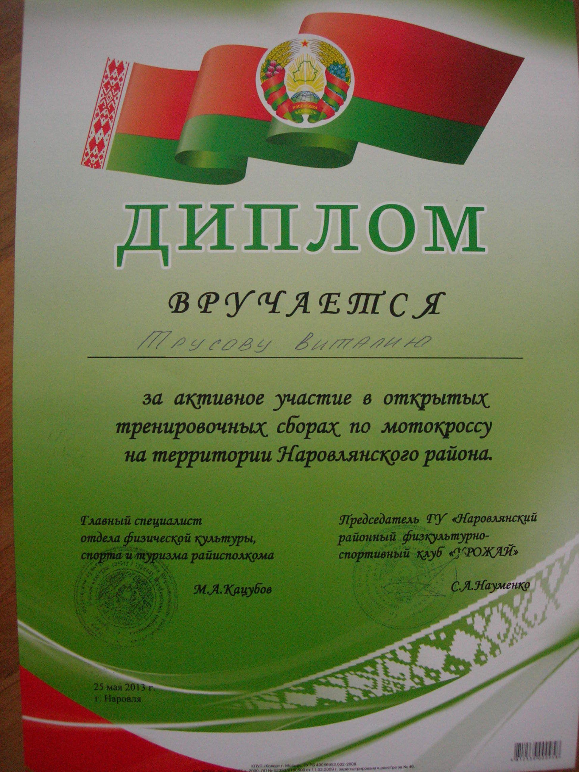 pre_1380571548__25052013.jpg