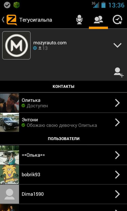 pre_1381684609__screenshot_2013-10-13-13