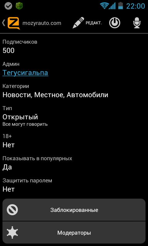 pre_1381863848__screenshot_2013-10-15-22