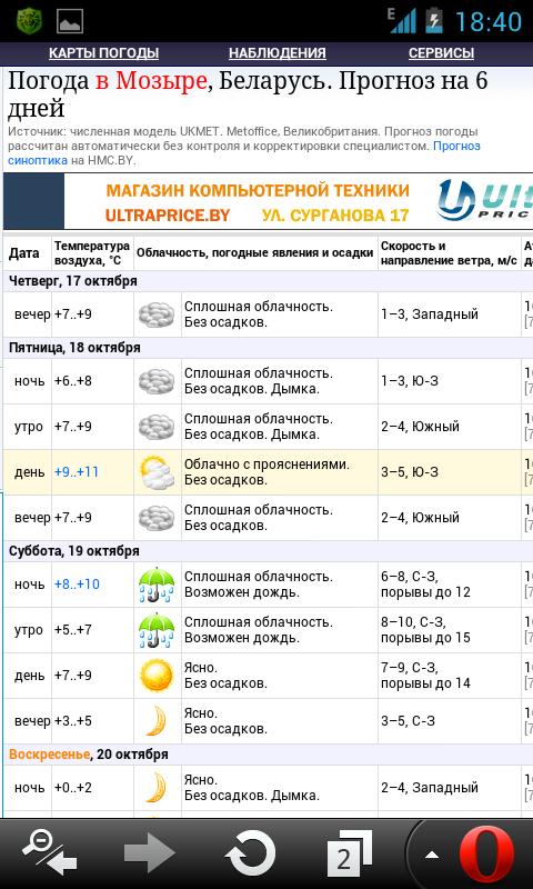 pre_1382024591__screenshot_2013-10-17-18