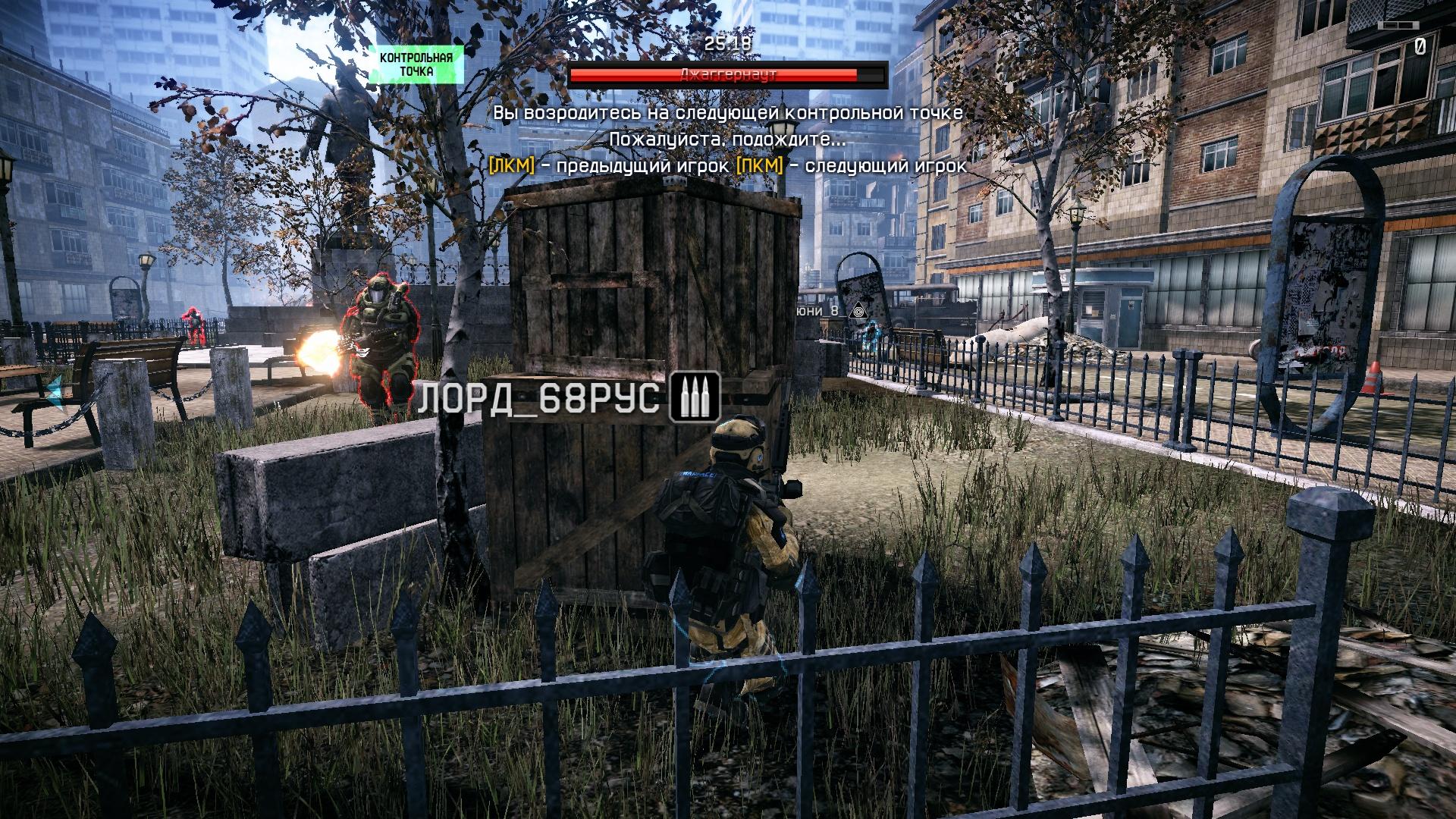 pre_1382302030__screenshot0001.jpg