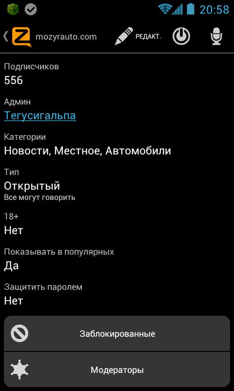 pre_1383156723__screenshot_2013-10-30-20